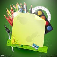 教师资格证怎么考?备考攻略