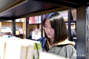 广州师德皓大教育科技有限公司怎么样?分享我的自考路